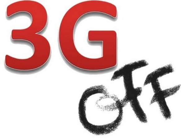 Làm thế nào để hủy dịch vụ 3G Viettel nhanh nhất?