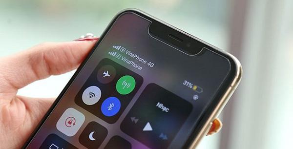 Điện thoại iphone hỗ trợ eSIM